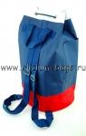 Торба с лямками
